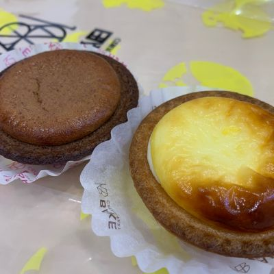 BAKE CHEESE TART サンエーPARCO CITY店
