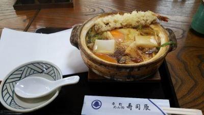 手打麺処 寿司辰