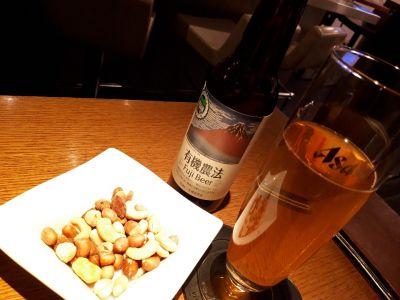 Restaurant&Bar 〜es〜