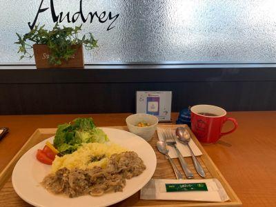 Cafe Audreyの口コミ