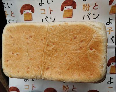 よいことパン 吹上本店