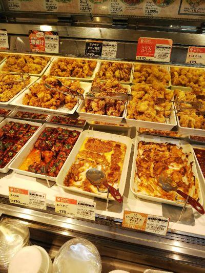 キッチンオリジン 中野島店