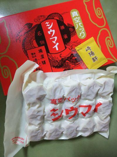 崎陽軒 神田駅南口店