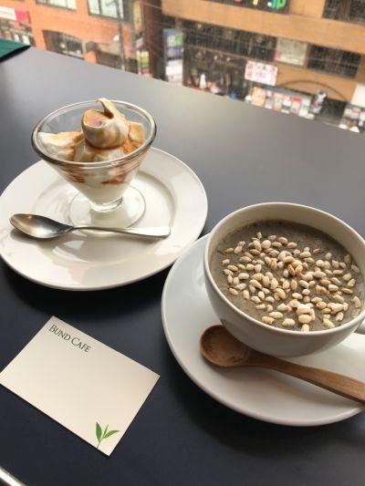 BUND CAFE