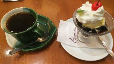 カフェ エクラン 神辺店