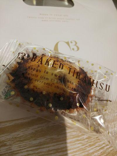C3 シーキューブ 銀座三越店