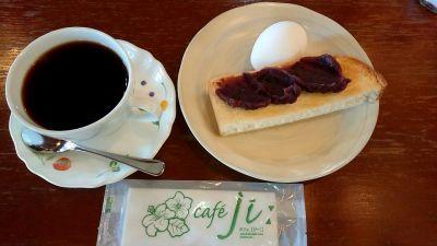 cafe' ji