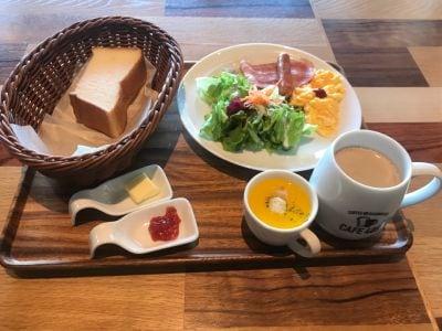 CAFE 405