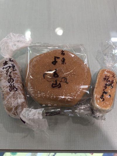 両口屋是清 そごう横浜店の口コミ