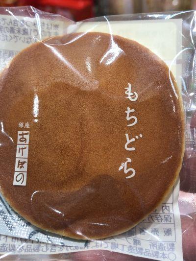 銀座 あけぼの そごう横浜店
