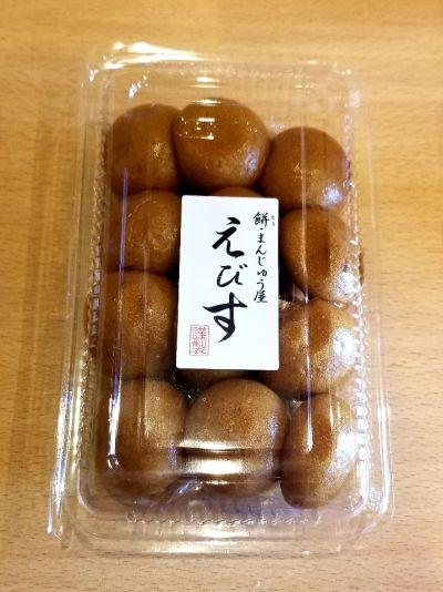お菓子のEBISU 為又店