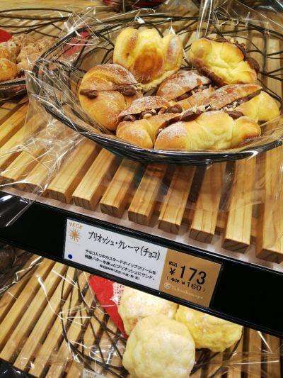 ペック日本橋高島屋店 PECK