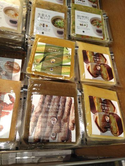 家で食べるスープストックトーキョー二子玉川東急フードショー店
