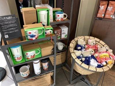 スターバックスコーヒー 栄ラシック店
