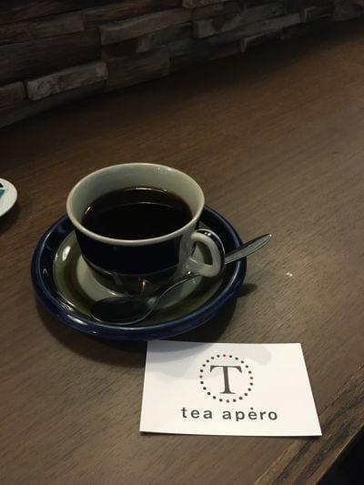 Tea apero