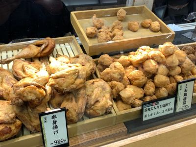 鶏三和 三越名古屋栄店