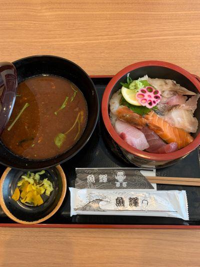 魚輝水産  鮪船  天理店の口コミ