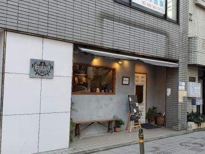 cafe MusashiyAの口コミ