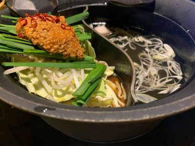 温野菜 御経塚店