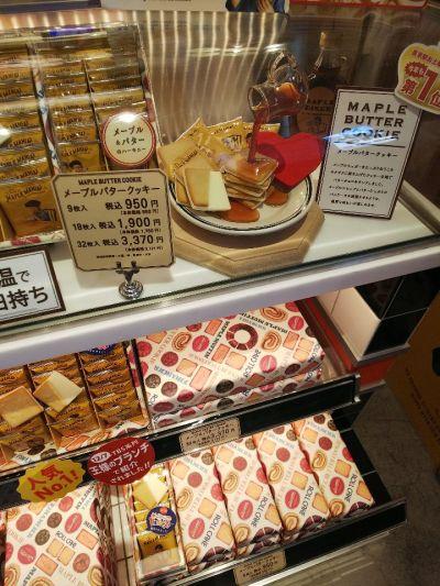 メープルダイナーバイ ザ・メープルマニア 新宿店 MAPLE DINER by The MAPLE MANIA