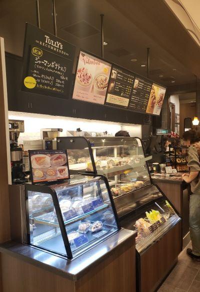 タリーズコーヒー渋谷スクランブルスクエア店