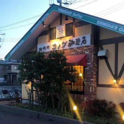 コメダ珈琲店 東川口店