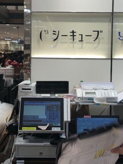 シーキューブ 横浜そごう店