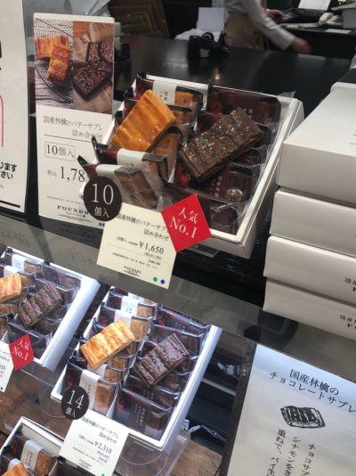 ファウンドリー そごう横浜店