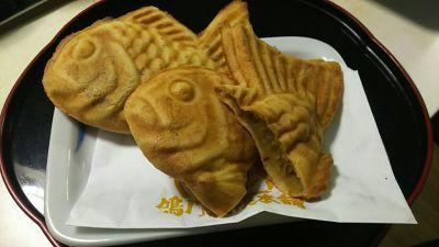 鳴門鯛焼本舗 井原店