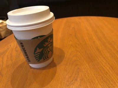 スターバックスコーヒーNU茶屋町プラス店