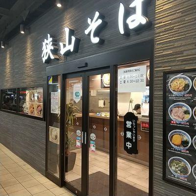 狭山そば 所沢店