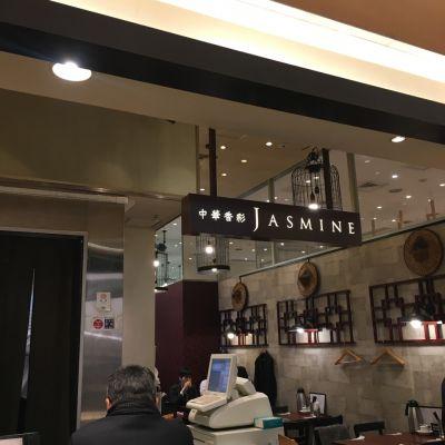ジャスミン 口福厨房 日本橋店