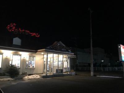 くるまやラーメン 新発田バイパス店