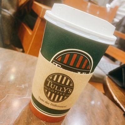 タリーズコーヒー 梅田茶屋町MBS店の口コミ