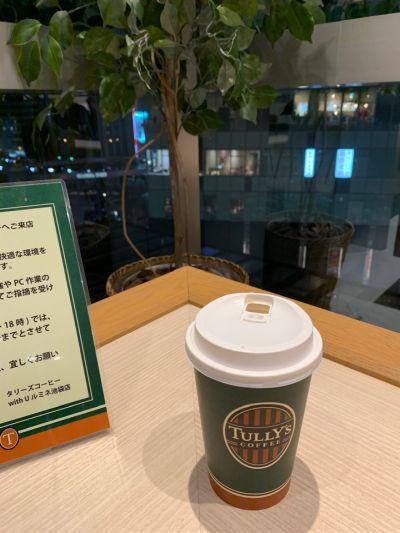 タリーズコーヒー with U ルミネ池袋店
