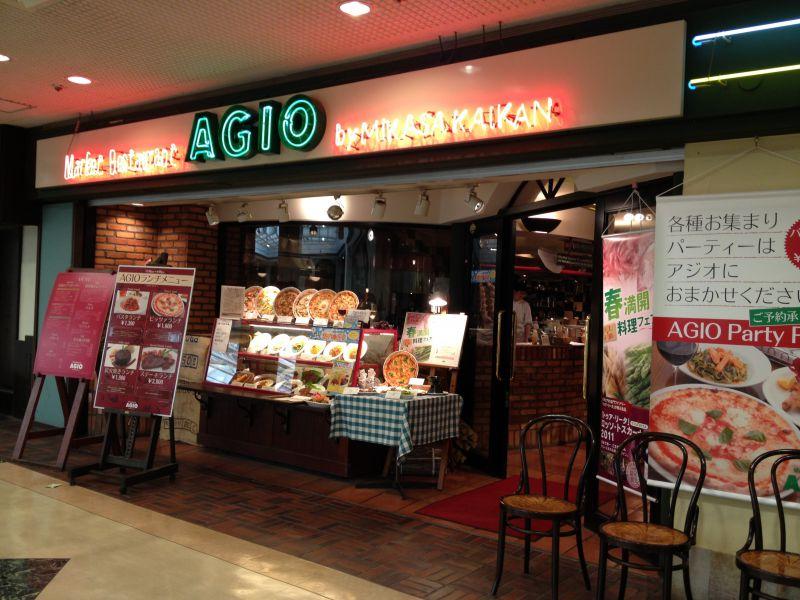 AGIO 池袋店