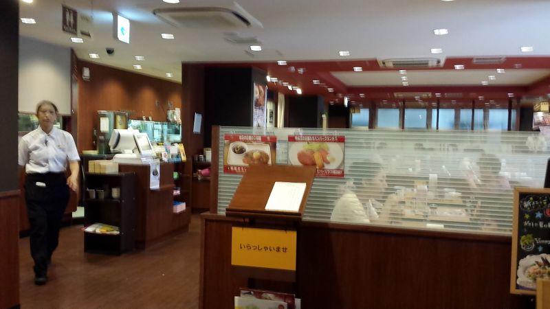 ガスト 王子駅前店