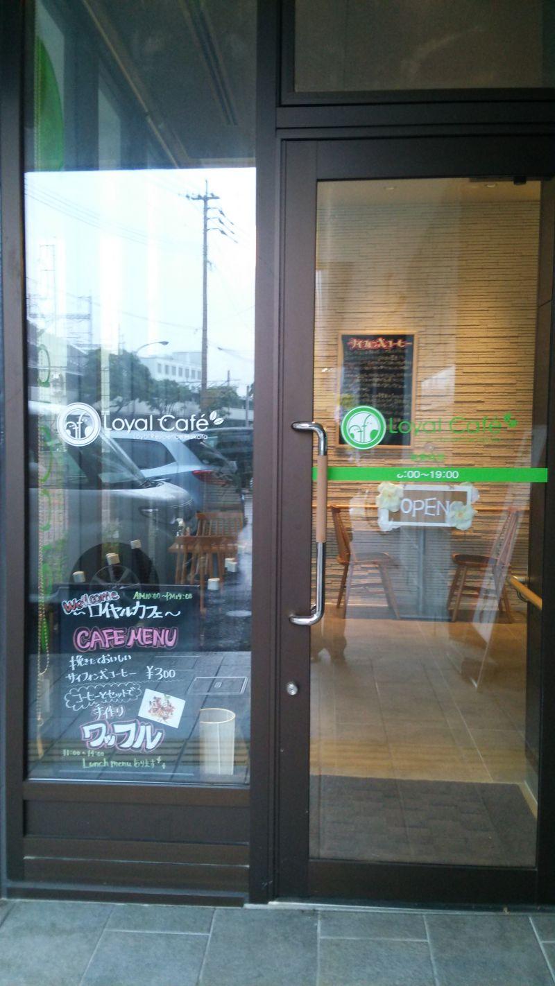 ロイヤルカフェ