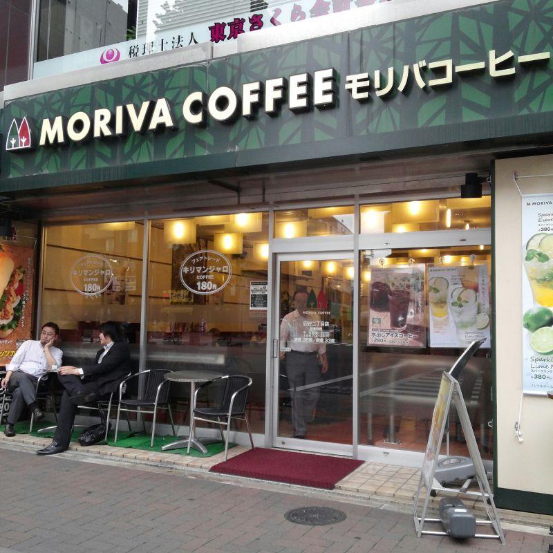 モリバコーヒー 四谷二丁目店の口コミ