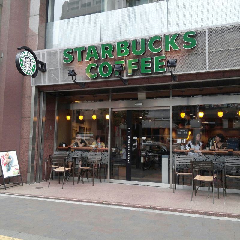 スターバックスコーヒー 四谷3丁目店