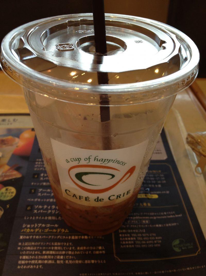 CAFE de CRIE 大森山王店