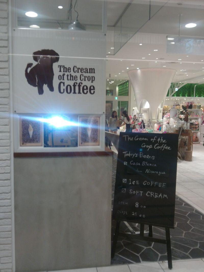 ザ・クリーム・オブ・ザ・クロップ・コーヒー 渋谷ヒカリエ店