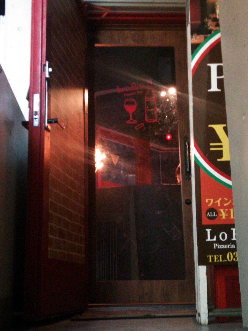 Pizzeria Bar LoRo