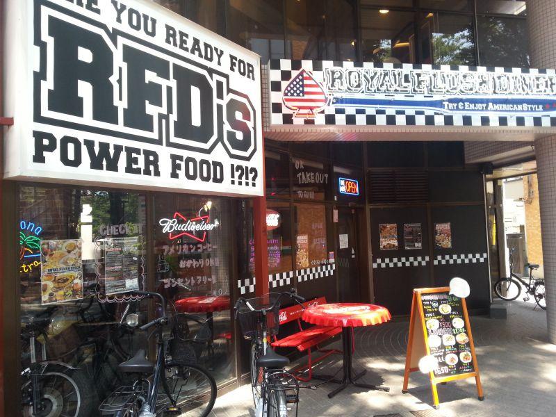 ROYAL FLUSH DINER アメリカンスタイルカフェバー