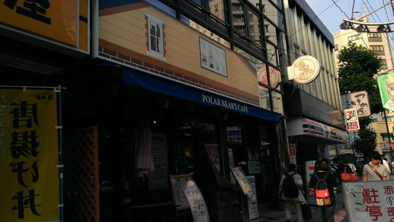 しろくまカフェ高田馬場店