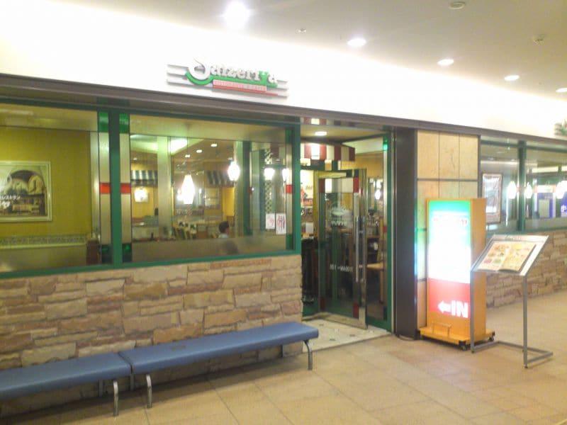 サイゼリヤ 川崎シンフォニー店