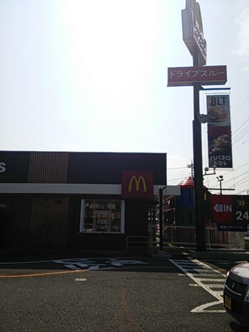 マクドナルド 平塚山下店の口コミ
