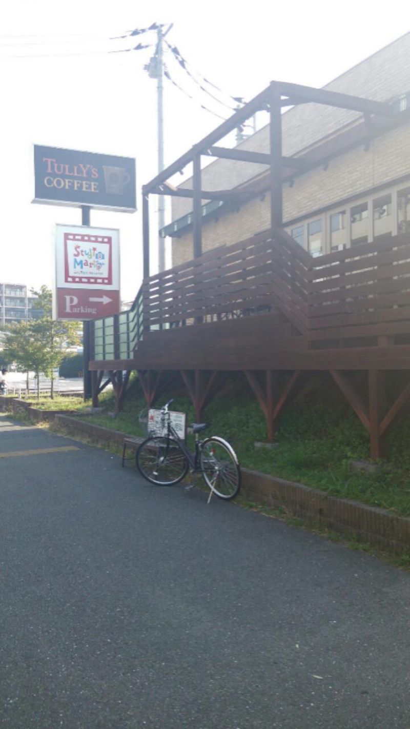タリーズコーヒー 青葉台店