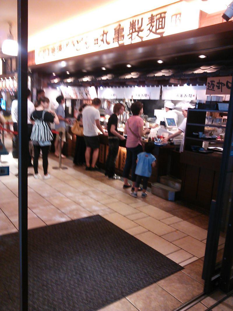 丸亀製麺 東京ドームシティ店の口コミ