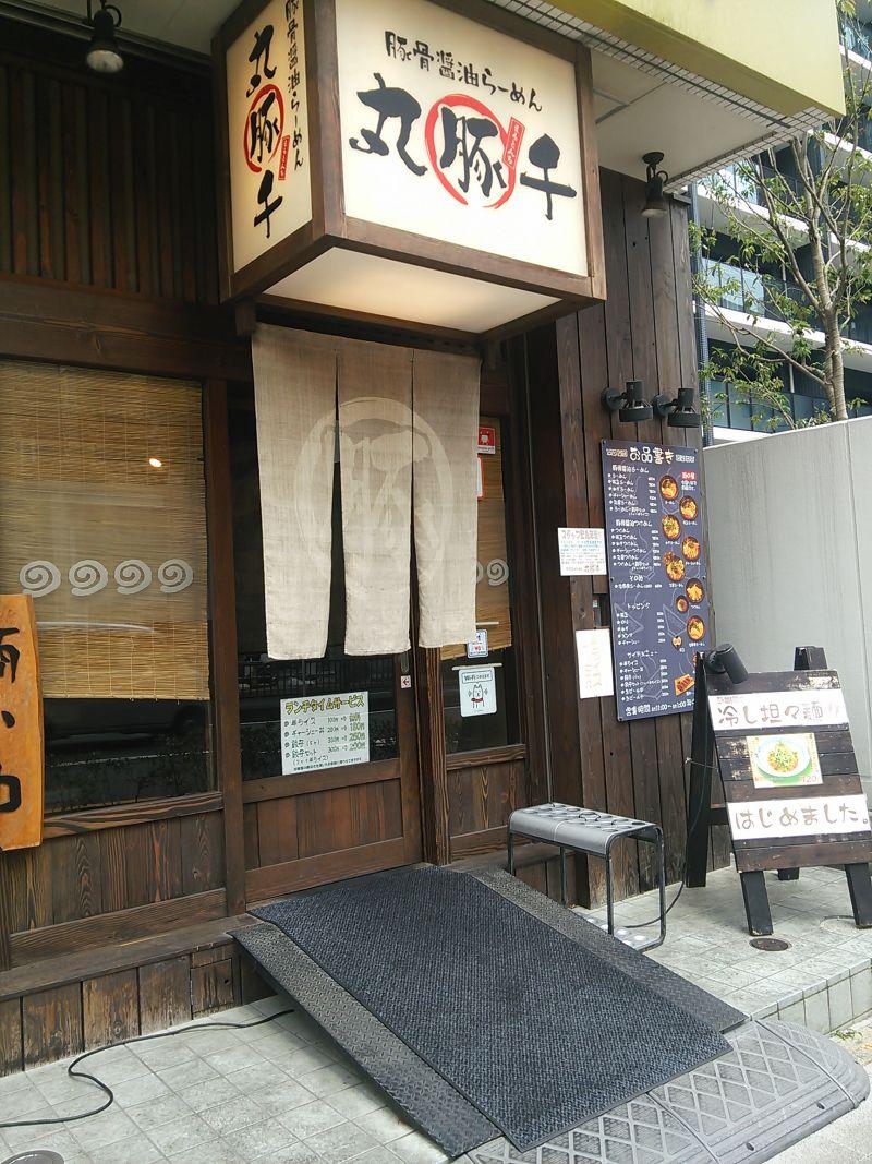 らーめん 玉屋 成増店